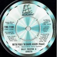 Billy Preston & Syreeta – With You I'm Born Again (Vocal)
