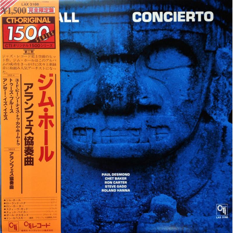 Jim Hall = Jim Hall - Concierto = アランフェス協奏曲