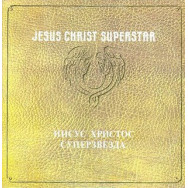 Various ‎– Jesus Christ Superstar